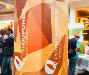 На «РИФ-Воронеж» создадут интернет-ресурс по трудоустройству студентов