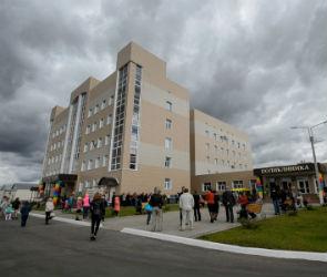 В Бутурлиновке открылся современный поликлинический комплекс