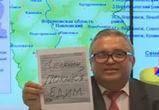 Избиратели потребовали покаяния от Владимира Селянина