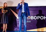 Названы победители «РИФ-Воронеж 2016»
