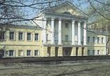 В Воронеже отреставрируют «Дом врача Мартынова»