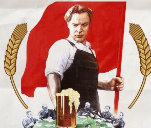 В октябре Воронеж ждет «Красный Октоберфест»
