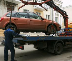 Воронежским водителям-нарушителям дадут месяц на оплату эвакуации
