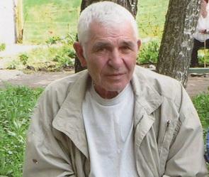 В Воронеже разыскивают пропавшего три недели назад пенсионера