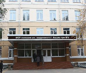 Пять воронежских школ вошли в рейтинг лучших в России