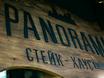 Открытие стейк-хауса PANORAMA  148495