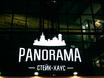Открытие стейк-хауса PANORAMA  148540