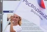 «РВК-Воронеж» удостоен благодарности администрации города