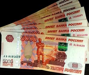 В Воронеже за сбыт фальшивых пятитысячных купюр осуждены трое москвичей