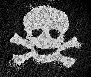 Под Воронежем задержали наркокурьера на Мазде-3 с крупной партией амфетамина