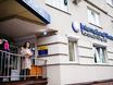 Розыгрыш бесплатного обучения в International House Voronezh-Linguist 148909
