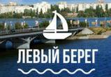Чахоточная Дева Воронежа