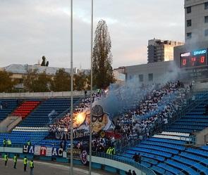 РФС резко осудил поведение болельщиков на матче «Факел» - «Динамо»