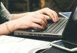 В Воронеже пройдет семинар «Информационная безопасность бизнеса»