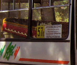 В Воронеже автобус №57 использовали как катафалк для доставки гроба на кладбище
