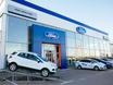 Открытие «Ринг Авто Ford» 149093