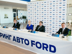 Открытие «Ринг Авто Ford» 149097