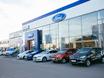 Открытие «Ринг Авто Ford» 149099