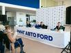 Открытие «Ринг Авто Ford» 149103
