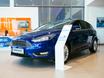 Открытие «Ринг Авто Ford» 149117