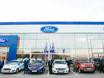 Открытие «Ринг Авто Ford» 149123