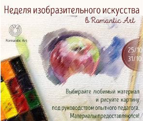Воронежцев приглашают на бесплатные мастер-классы по изобразительному искусству