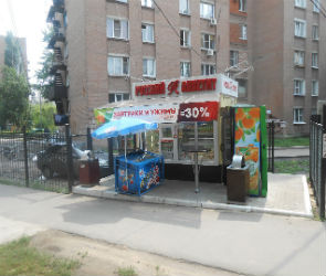 В Воронеже за неделю снесли три киоска «Русского аппетита»