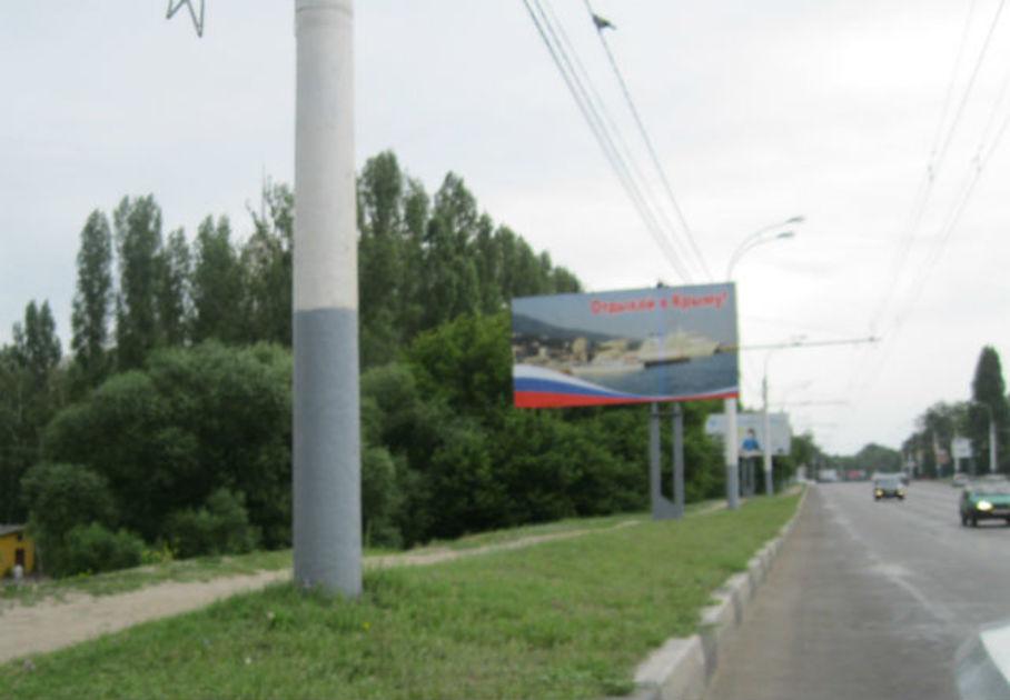 Власти Воронежа продолжают бороться с незаконной рекламой на улицах