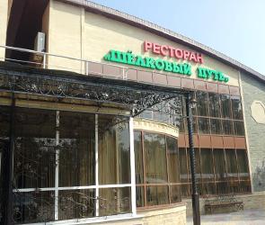 В Воронеже на землях лесного фонда незаконно построили огромный ресторан с баней