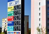 Москва и Воронеж стали городами с самым дорогим бензином в центральной России