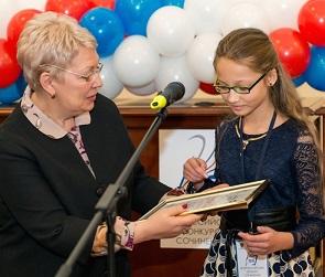 Школьница из Воронежской области победила во Всероссийском конкурсе сочинений