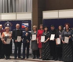 Воронежцы: Всероссийскую премию «Маршрут года» превратили в цирк и балаган