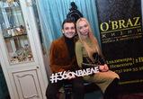 «Жизнь после свадьбы с акцентом» в Bahor