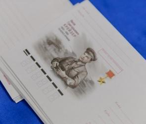 Родившегося в Воронеже Героя Советского Союза увековечили на памятном конверте