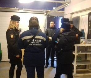 Полиция сорвала первую школу медиарасследований в Москве