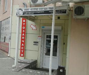 В Воронеже сеть вейперских магазинов КУКОПЬ могут наказать за вывески и название