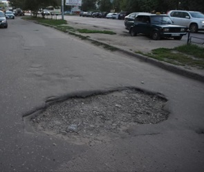 Алексей Навальный раскритиковал ремонт дорог в Воронеже