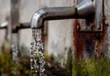 150 домов в Левобережном районе лишились воды из-за коммунальной аварии