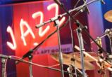 Полюбившаяся воронежцам «Джазовая провинция» вошла в число лучших событий России