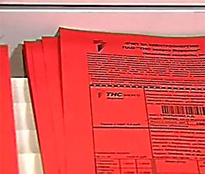 В Воронеже должников за электричество будут стыдить красными квитанциями