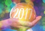 Стала известна программа празднования Нового года и Рождества 2017 в Воронеже