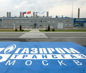 В столице подведут итоги года 70-летия ООО «Газпром трансгаз Москва»
