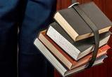 Депутаты воронежской облдумы увеличили расходы на образование на 331 млн рублей