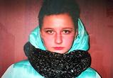 В Воронеже ищут бесследно пропавшую 15-летнюю школьницу
