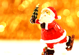 Ледовый каток на площади Ленина в Воронеже откроют 23 декабря