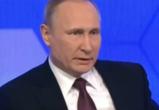 Пресс-конференцию президента РФ в 2016 году посетило рекордное число журналистов