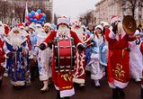 Появились фото и видео новогоднего Парада Дедов Морозов в Воронеже