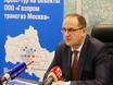 «Газпром трансгаз...