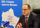 «Газпром трансгаз Москва» подвел итоги юбилейного года