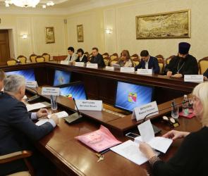 В мэрии Воронежа обсудили развитие системы «Безопасный город»